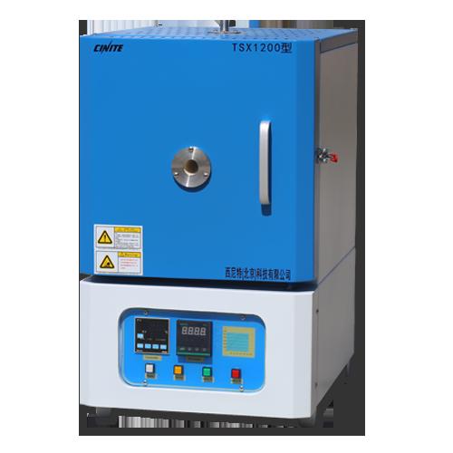 TSX1200型智能纤维马弗炉