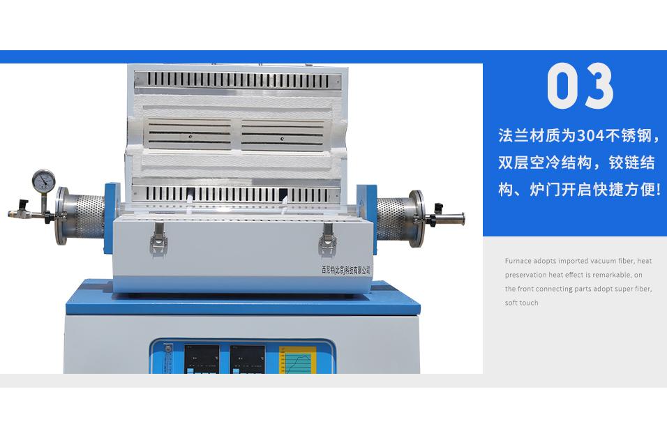QSK21200型双温区管式气氛炉_07