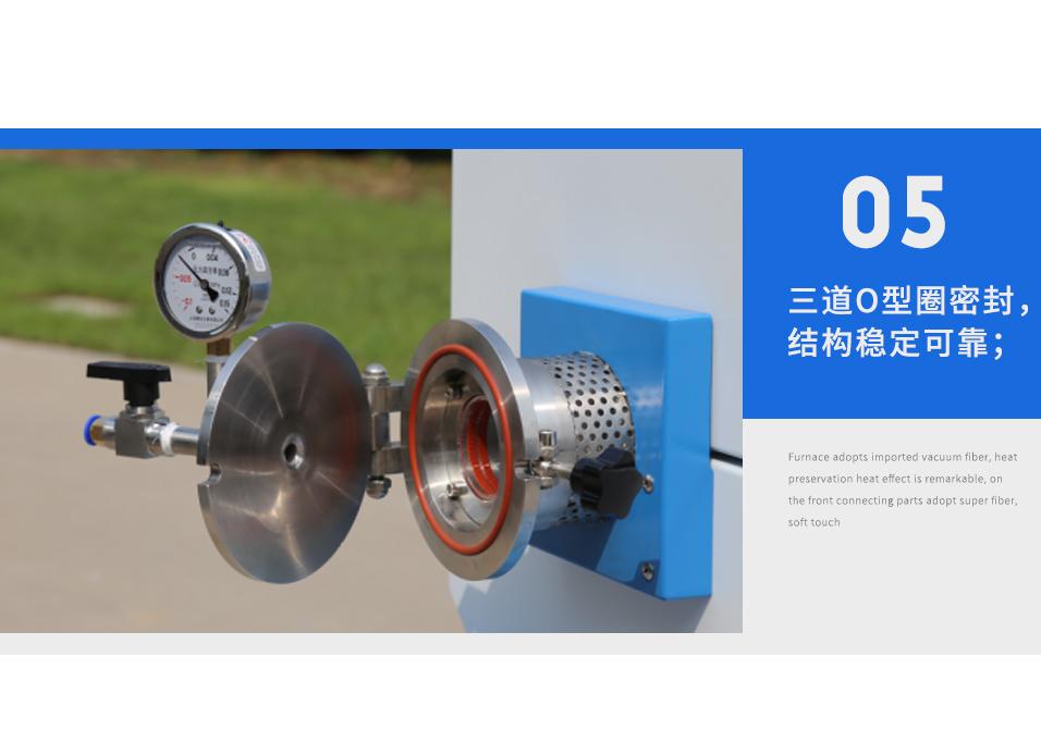 QSK21200型双温区管式气氛炉_09