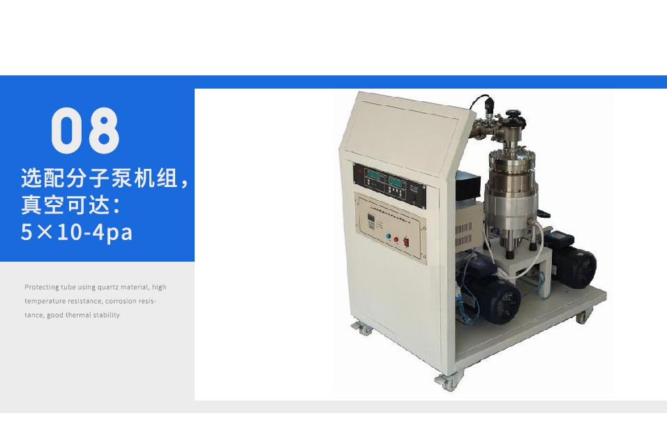 QSK21200型双温区管式气氛炉_12