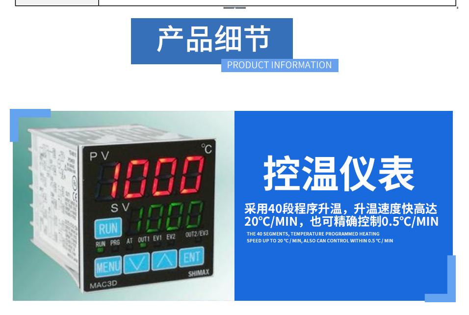 QSK21200型双温区管式气氛炉_15